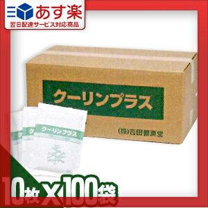 冷却シート クーリンプラス(10枚入り)x100袋(合計1000枚) 1ケー...
