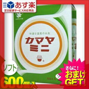 釜屋もぐさ本舗 カマヤミニ(ソフト) 600ヶ入...