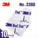 【メディカルブック】【3M】レッドダット No.2360 (レッド ダッド)(1袋10枚入り) - しっかり固定できる導電性粘着剤のついた電極です。