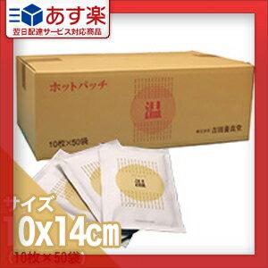 ホットパッチ 10×14cm(1袋10枚入り) x50個(1ケース売り) - ピ...