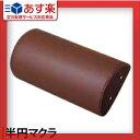 【あす楽対応】【メディカルブック】半円マクラ(SB-213) ブラウン