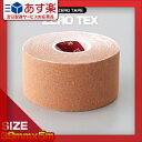 【あす楽対応】【テーピングテープ】ユニコ ゼロテープ ゼロテックス キネシオロジーテープ(UNICO ZERO TEX KINESIOLOGY TAPE) 38mmx5mx1巻 - 伸縮性のある綿布に粘着剤を塗布したキネシオロジーテープ(キネシオテープ)です。【HLS_DU】