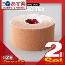 【あす楽対応】【テーピングテープ】ユニコ ゼロテープ ゼロテックス キネシオロジーテープ(UNICO ZERO TEX KINESIOLOGY TAPE) 38mmx5mx2巻 - 伸縮性のある綿布に粘着剤を塗布したキネシオロジーテープ(キネシオテープ)です。【HLS_DU】