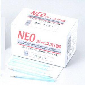NEOディスポ鍼 100本入り(SJ-522A)