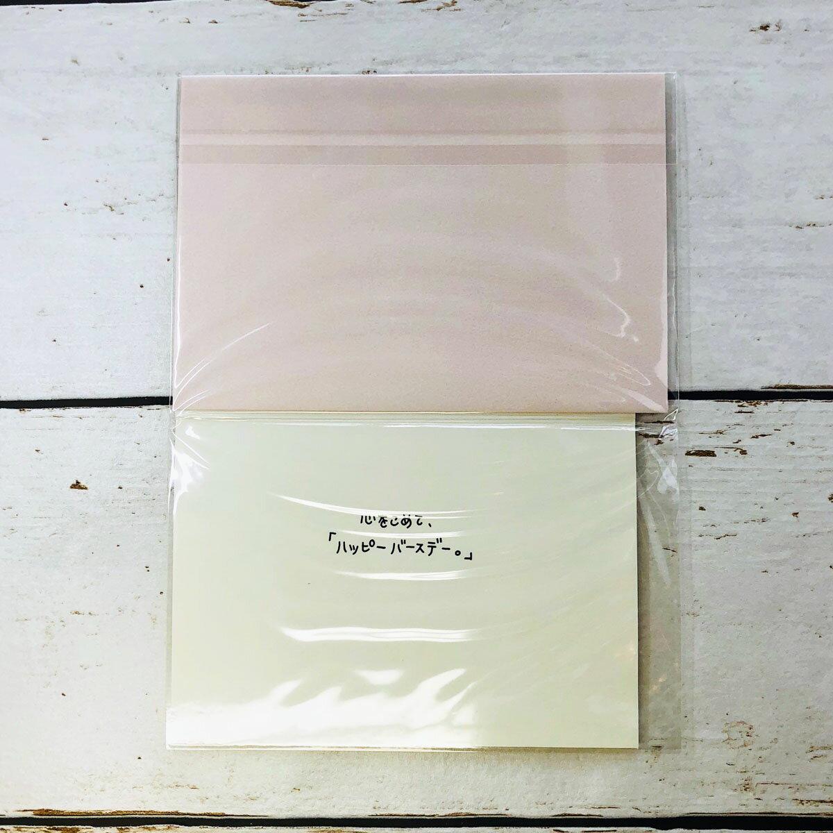 フロンティア『グリーティングカードバースデーロウソク(CD-198)』