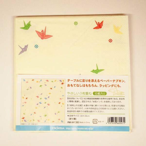 フロンティア『ペーパーナプキン折り鶴(pnk-047)』