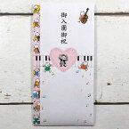 多当袋 入園祝い Quu 指揮者ピンク フロンティア デザイン おしゃれ 金封 のし袋