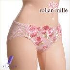 メール便対応可◎ロリアンミル rolian mille スカーレット☆ショーツ単品 1381 ピンク
