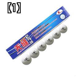(予約販売5〜8営業日での発送)XuShaofaシームレス卓球ゴールデン3つ星ボール3つ星1つ星40+新素材トレーニング卓球