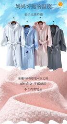 子供用フード付きシンプルバスローブ タオル素材 男の子 女の子 純綿 吸収性 速乾性 バスタオル 綿 防寒