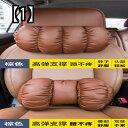韓国 Fouring カー シート ヘッド レスト カーカー ネック ピロー ウエスト クリエイティブ 商品