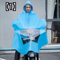(予約販売5〜8営業日での発送)シンプル ファッショナブル レインコート ポンチョ 男女兼用 つば 電動自転車