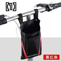 シンプル おしゃれ 多色 コンパクト バッグ ぶら下げ フロント 携帯電話 電動自転車 アクセサリー