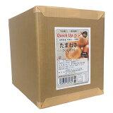 国産冷凍野菜 たまねぎ くし切り 1kg×10袋 業務用 箱売り