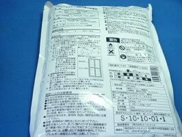 【ポリスチレンフォーム・発泡スチロール・硬質ウレタン接着剤・MS8503kgアルミパック】