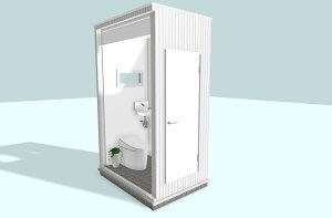 """常設型タンクレストイレルーム""""スキット""""屋外トイレユニット簡易・仮設ではないトイレ"""