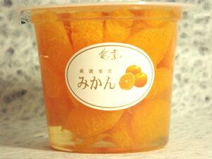 果物屋推薦!果肉たっぷり♪やわらかゼリー☆みかんゼリー1個(バラ売り)