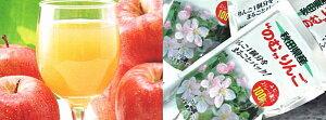 """ストレート果汁100%のリンゴジュースです!秋田県産""""のむ""""りんご(パック)20パックセット【あ..."""