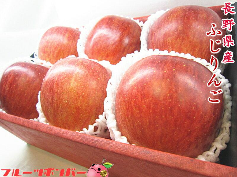 フルーツ・果物, りんご  6 11RCP