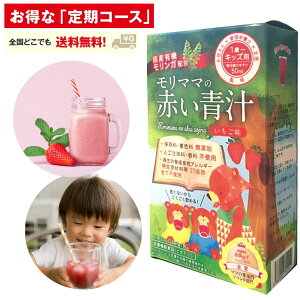 https://image.rakuten.co.jp/fruits-moringa/cabinet/red-aojiru/header2-1_01.jpg