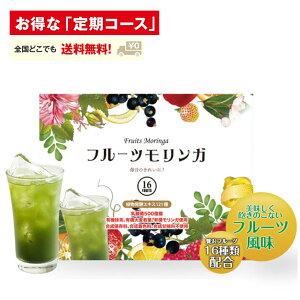 https://image.rakuten.co.jp/fruits-moringa/cabinet/imgrc0077623354.jpg