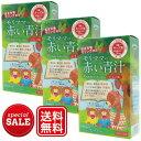 【P5倍&10%OFF】お得な3箱セット いちご味 子供 フ