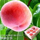 大糖領の桃 一桃匠の桃 加納岩のぴー 一宮プレミアムの桃 春日居の桃 もも モモ 6玉入り 高糖度の ...