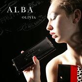 【FRUTTI DI BOSCOブラック×ダルメシアンの長財布 ALBA OLIVIA(アルバ オリヴィア) 財布 レディース 薄型 ブラック ハラコ ダルメシアン エナメル フルッティ ディ ボスコ