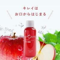 【送料無料】口内用化粧品オーラルケアローションタイプAPORAL(アポラル)