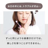【送料無料】口内用化粧品オーラルケアジェル&ローションセットAPORAL(アポラル)