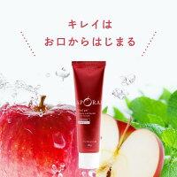 【送料無料】口内用化粧品オーラルケアジェルタイプAPORAL(アポラル)