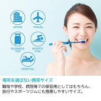【送料無料&20%ポイントバック】《訳あり》紫外線で歯ブラシ除菌!歯ブラシ除菌ケースオーラクリーンTB2色セット