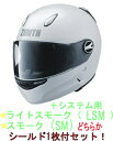 ※数量限定もう1枚※【送料無料】NewYJ-6-2 ZENITH-SAZシステムヘルメット+シールドセット【sm...