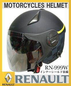 シールドジェットヘルメット