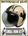 SmallJhonJetスモジョンSJ−308ST−