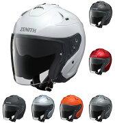 コミコミ ジェット ヘルメット