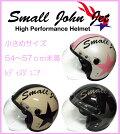 【送料無料】人気ブランドSmallJhonJetキッズ、レディスサイズのスモジョンスターヘルメット【smtb-F】