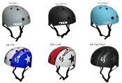 調整ダイヤル付ハードシェルヘルメット2サイズで6色あり