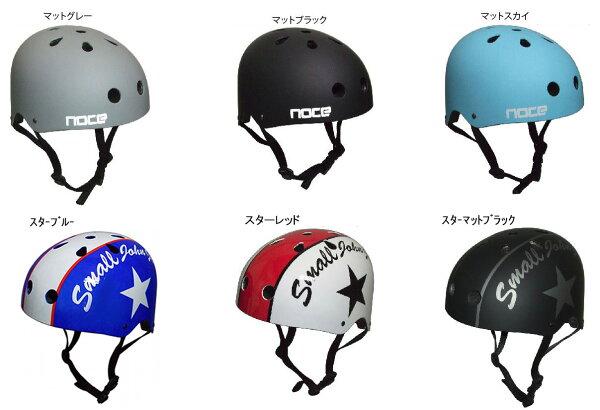 こども〜大人調整ダイヤル付ハードシェルヘルメット2サイズで6色あり