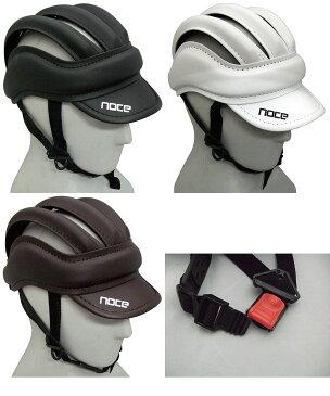 自転車ヘルメット  カスク ヘルメット サイクルキャップ ヘッドギア CASQUE