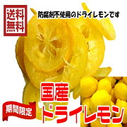 フルーツ ビタミン