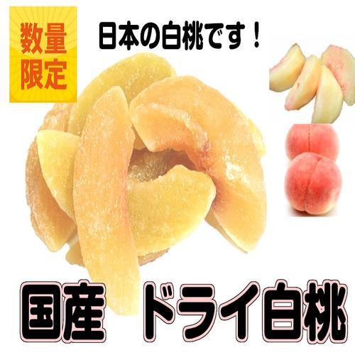 送料無料国産ピーチ(白桃)