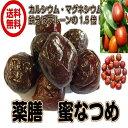 (蜜なつめ 種抜き 390g/130gが3パック)ドライフルーツ ナツメ 棗 薬膳 健康 全国送料無 ...
