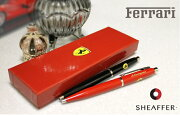 シェーファー フェラーリ オフィシャルライセンスプロダクト ボールペン クリスマス プレゼント おしゃれ