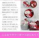 バスフレグランスボックスアレンジ ラウンドボックスM 花のカタチの入浴剤 母の日 プレゼント ソープフラワー 2