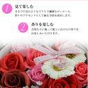 バスフレグランスボックスアレンジ ラウンドボックスM 花のカタチの入浴剤 母の日 プレゼント ソープフラワー 3
