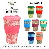エコーヒーカップ ウィリアムモリス Lサイズ 14oz ecoffeecup タンブラー マイボトル マイカップ マイタンブラー 竹繊維 バンブーファイバー おしゃれ インスタ エコ