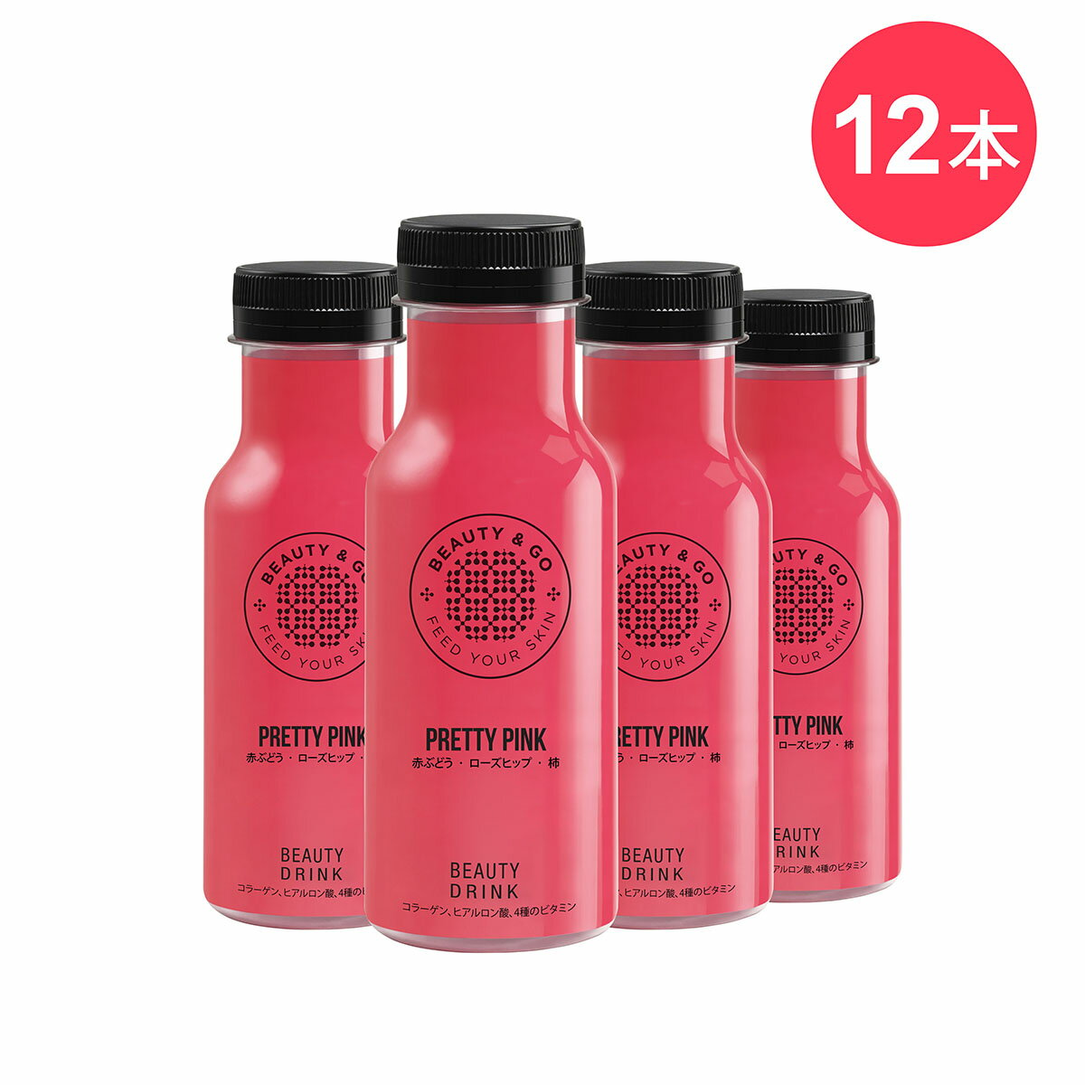 BEAUTY&GO PRETTY PINK (プリティーピンク)美容ドリンク ― 7日間のケア (12本)