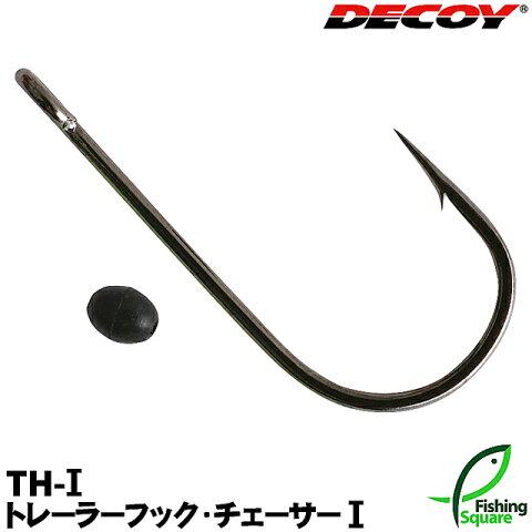 【トレーラーフック】 カツイチ デコイ TRAILER HOOK Chaser1 (トレーラーフック・チェーサー1) TH-1 (フックサイズ#2/0)