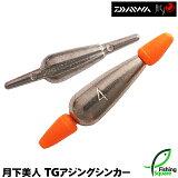 【シンカー(オモリ)】 ダイワ 月下美人 TG アジングシンカー 1.5g